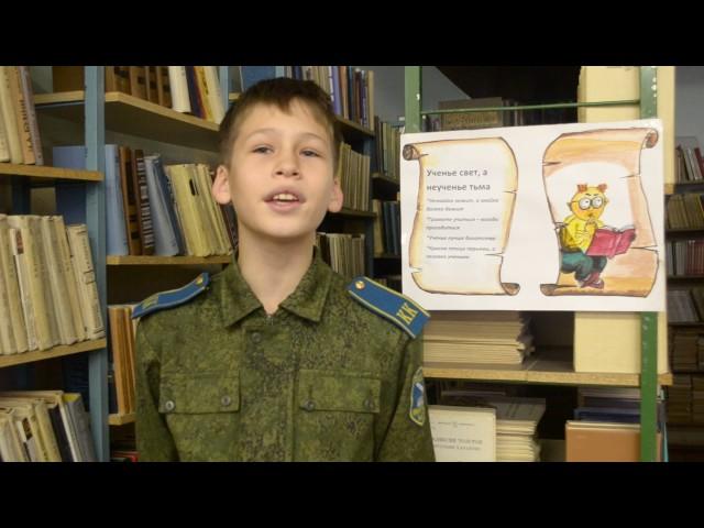 Изображение предпросмотра прочтения – АлександрАнтипов читает произведение «Любопытный» И.А.Крылова