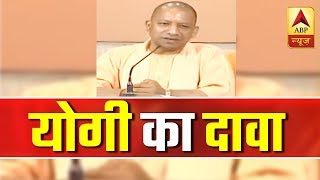Reality Check Of Claim That No Riots In UP Since BJP Came To Power  | ABP News