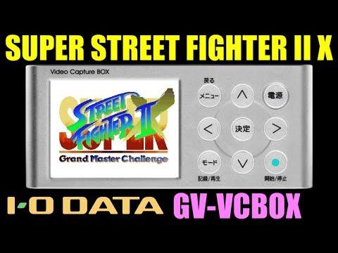 [GV-VCBOX] スーパーストリートファイターII X [3DO]