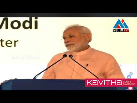 PM Modi lays foundation stone and dedicates multiple development projects to the nation in Kochi.