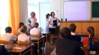 Урок здоровья в 5 школе