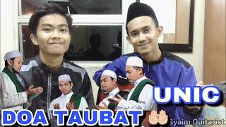 Masya'Allah Merdunya Suara 😭 Cover Gitar | Lirik | Instrumental