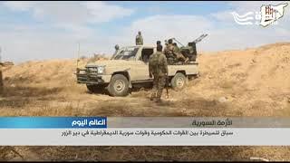 سباق للسيطرة بين القوات الحكومية السورية وقوات سورية الديمقراطية في دير الزور