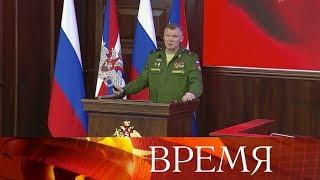 Минобороны РФ по минутам восстановило картину гибели Ил-20 в Сирии 17 сентября.