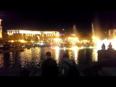 Поющие фонтаны Еревана, май 2019 | туризм в Армении