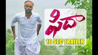 Fidaa - 10 Sec New Trailer 2 -  Varun Tej, Sai Pallavi | Sekhar Kammula | Dil Raju
