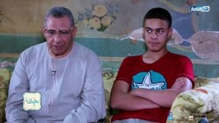 حياتنا - لقاء مع  اشرف ابو عايد  من عائلة ابو عايد في محافظة قنا