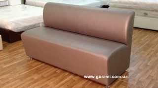 видео Угловой п-образный диван Бостон