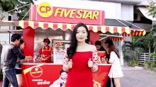 CP Five Star Cambodia (Scoop)