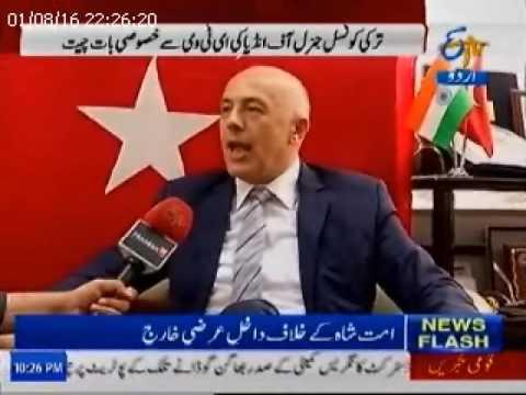 TURKEY CONSUL GENERAL INDIA ERDAL SABRI ERGAN ON TURKEY COUP