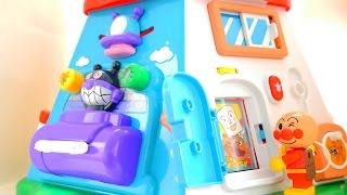 アンパンマン アニメおもちゃ 歌 おおきなよくばりボックス テレビ Anpanman 麵包超人 thumbnail