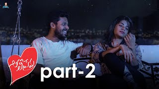 Tholi Prema | Part 2 of 2 | Lockdown with Your First Love | Krazy Khanna | Chai Bisket