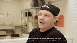 """""""Суши-Маркет"""" город Киров"""