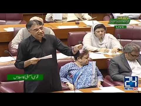Asad Umar First Speech After Resignation in National Assembly