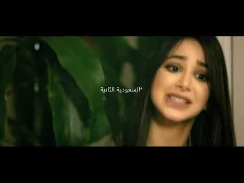 حبيبها يصدم وتضحي وتقول انا الي صدمت حياة ثانية اسيل عمران Youtube