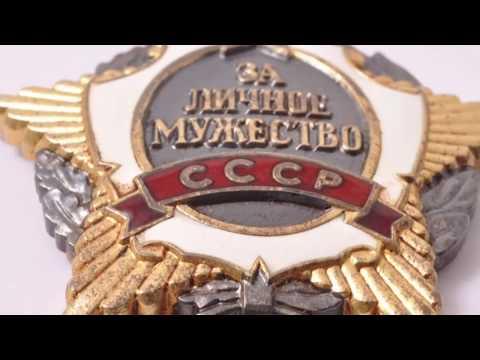 Ордена и медали СССР Портал о наградах, орденах и