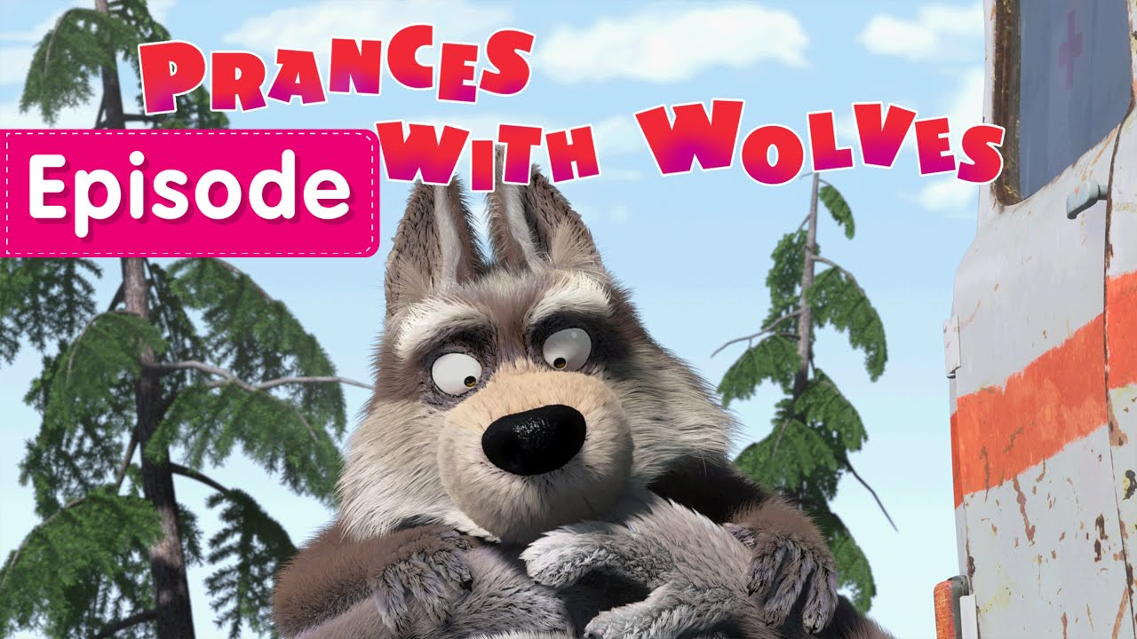Download Masha and The Bear - Prances with Wolves (Episode 5)