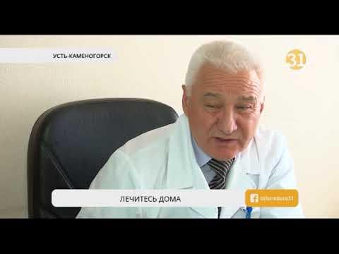 В Усть-Каменогорске врачи жалуются на агрессивных пациентов