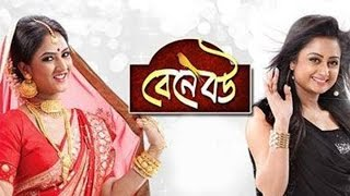 Sojoni Din Rojoni kate na je R bangla songs  2017.. BD sparks TV online.