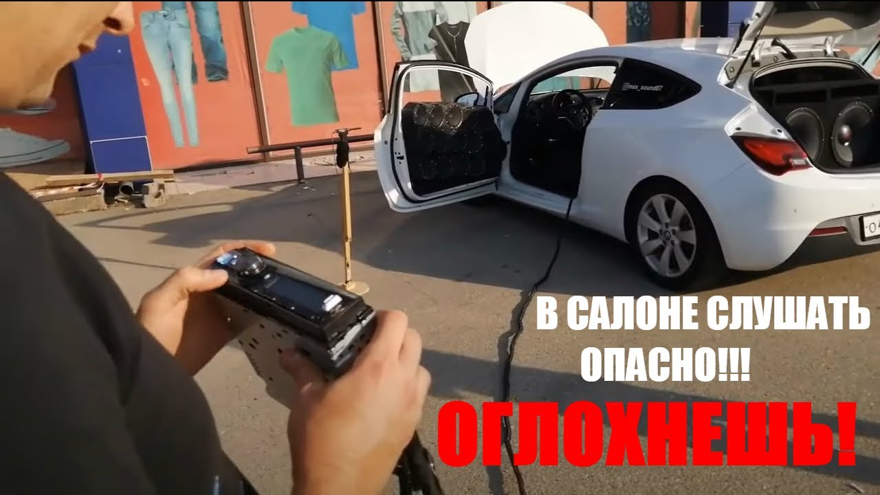 Громкий фронт по кавказски. Полмиллиона рублей на музыку в Opel из  Нальчика.