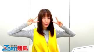 【松中みなみの展開☆タッチ】京都記念 松中みなみ 動画 2