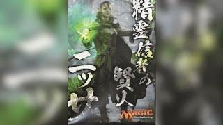 MTG 精霊賢者の賢人、ニッサと一緒にお送りする MAGIC PUZZLEQUEST (ギャザのパズルゲーム)