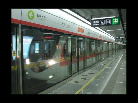 China Hangzhou Metro Line1 Train 杭州地下鉄1号線@Yuhang South CRH Sta. 余杭高鉄駅
