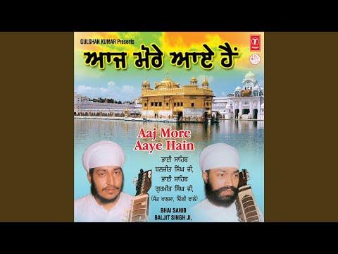 Aaj More Aaye Hain