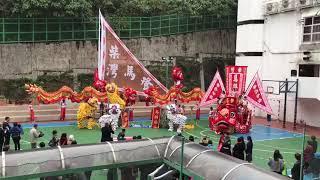 Publication Date: 2018-03-03 | Video Title: 柴灣馬登基金中學校慶表演