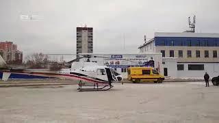 Вертолет приземлился на проспекте Космонавтов
