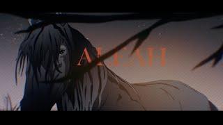 Aleah: Sacrifice (feat. Anilah) (Official Lyric Video)