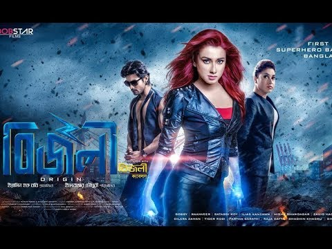 free hd bengali movie download for pc