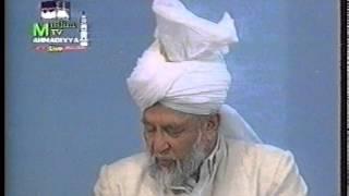 Urdu Khutba Juma on July 9, 1993 by Hazrat Mirza Tahir Ahmad