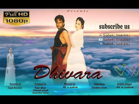 Dhivara bahubali song 2017 || bahubali 3  বাংলাদেশে এই প্রথম || by saleh siddiki