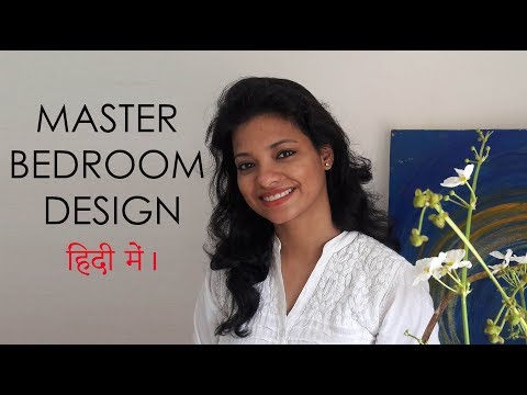 Master bedroom tour I master bedroom interior design India I design Indian style I ASK IOSIS HINDI
