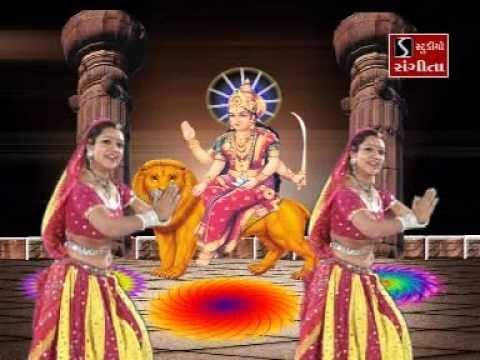 Rekha Rathod  Koyala Dungre Betha Maa  Har Siddhi Maa Ni Chundadi