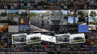 Военный эксперт заявил об уязвимости С-500