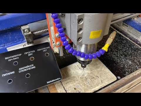 Гравировка алюминиевого композита на лазерном станке