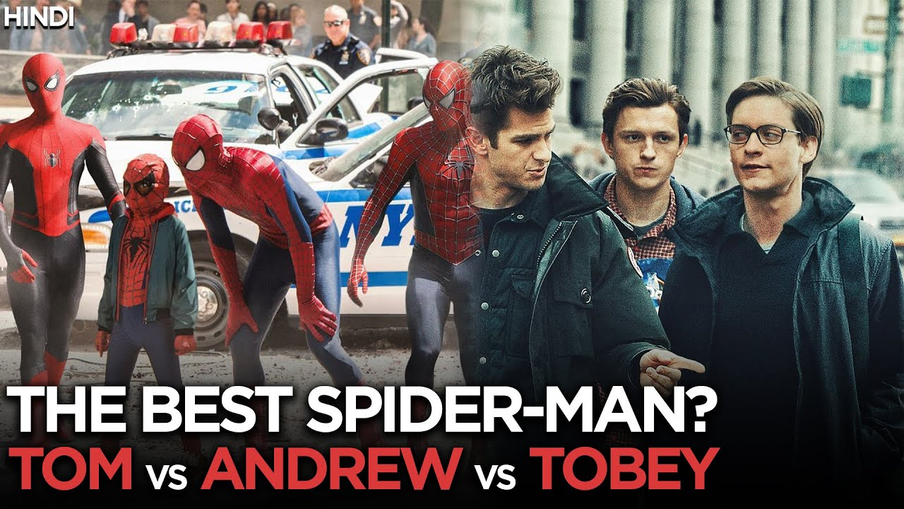 Who is the Best Spider-Man? Tom Holland or Andrew Garfield or Tobey Maguire? Explained in HINDI