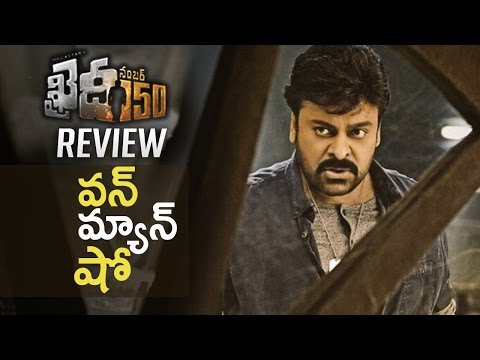 Khaidi No 150 Movie Review | Chiranjeevi | Kajal | TFPC