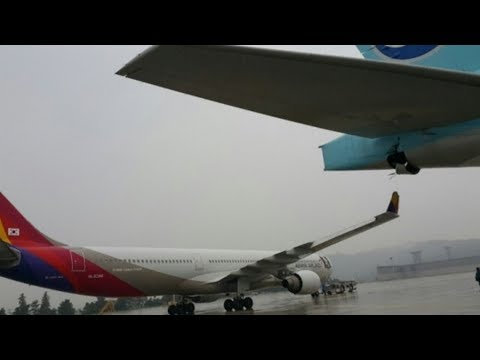 Collision Between Asiana Airlines  And Korean Air At Seoul Gimpo Airport|Aviation News|Aviation Club