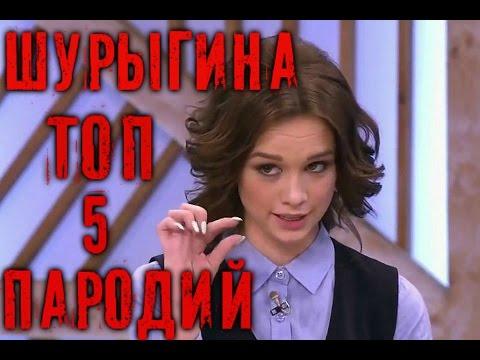 Нецветные Розы (feat. Диана Шурыгина). Смешные видео