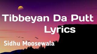 Tibbeyan Da Putt lyrics    Tibeyan Da putt lyrics video    Mr. Baap