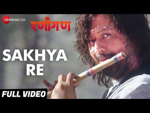 Ranangan | Song - Sakhya Re | Marathi Video Songs - Times of