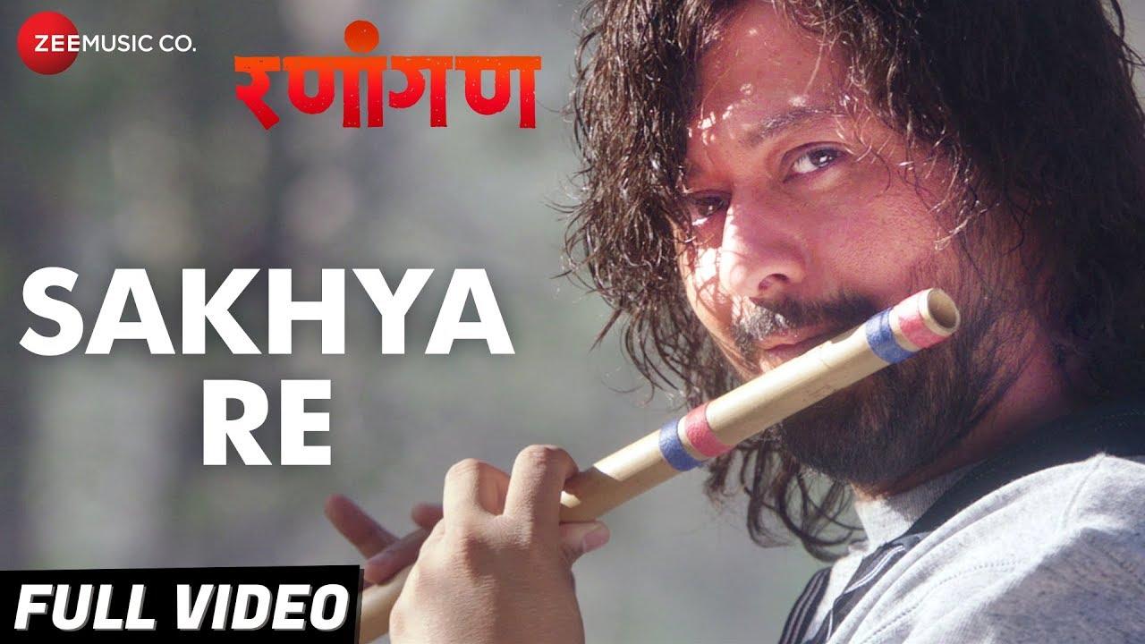 Ranangan | Song - Sakhya Re