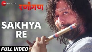 Sakhya Re - Full Video | Ranangan | Swwapnil Joshi, Siddharth Chandekar & Pranali Ghogare