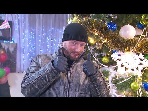 ПЕС - НОВОГОДНЕЕ ЧУДО - Новый Год 2020 - 31 декабря   Сериалы ICTV