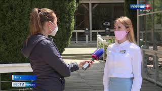 Сюжет телеканала Россия 1 Отель Yalta Intourist готовится к открытию