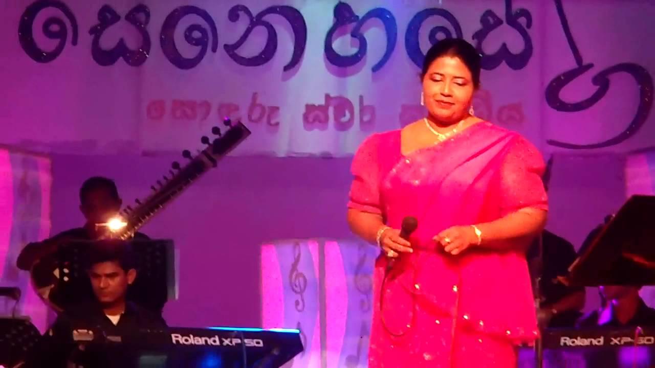 Rathriya Vee - Deepika Priyadarshani Peiris