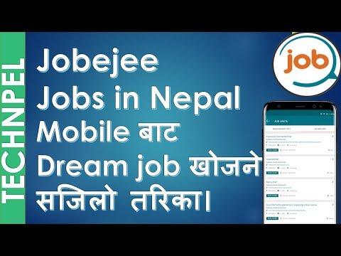 Jobejee  2018, Jobs in Nepal नेपालमा Dream job खोजने सजिलो तरिका|  make your job search easy.
